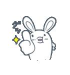 よくつかう ぶさいくウサギ(個別スタンプ:04)