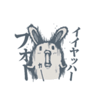 よくつかう ぶさいくウサギ(個別スタンプ:07)