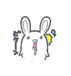 よくつかう ぶさいくウサギ(個別スタンプ:08)