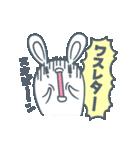 よくつかう ぶさいくウサギ(個別スタンプ:11)