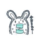 よくつかう ぶさいくウサギ(個別スタンプ:12)