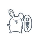よくつかう ぶさいくウサギ(個別スタンプ:13)