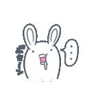 よくつかう ぶさいくウサギ(個別スタンプ:16)
