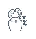 よくつかう ぶさいくウサギ(個別スタンプ:21)