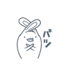 よくつかう ぶさいくウサギ(個別スタンプ:22)