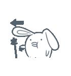 よくつかう ぶさいくウサギ(個別スタンプ:23)