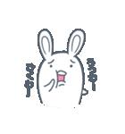よくつかう ぶさいくウサギ(個別スタンプ:27)