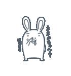 よくつかう ぶさいくウサギ(個別スタンプ:29)