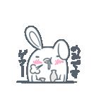 よくつかう ぶさいくウサギ(個別スタンプ:30)