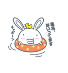 よくつかう ぶさいくウサギ(個別スタンプ:31)