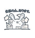 よくつかう ぶさいくウサギ(個別スタンプ:38)