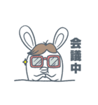 よくつかう ぶさいくウサギ(個別スタンプ:40)