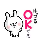 【ゆづる】専用名前ウサギ(個別スタンプ:01)