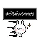 【ゆづる】専用名前ウサギ(個別スタンプ:09)