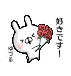 【ゆづる】専用名前ウサギ(個別スタンプ:26)
