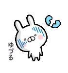 【ゆづる】専用名前ウサギ(個別スタンプ:28)