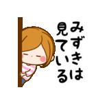 ♦みずき専用スタンプ♦(個別スタンプ:24)
