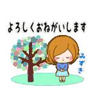 ♦みずき専用スタンプ♦②大人かわいい(個別スタンプ:07)