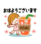 ♦みずき専用スタンプ♦②大人かわいい(個別スタンプ:09)