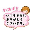 ♦みずき専用スタンプ♦②大人かわいい(個別スタンプ:15)