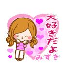 ♦みずき専用スタンプ♦②大人かわいい(個別スタンプ:16)