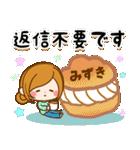 ♦みずき専用スタンプ♦②大人かわいい(個別スタンプ:20)