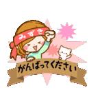 ♦みずき専用スタンプ♦②大人かわいい(個別スタンプ:21)