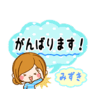 ♦みずき専用スタンプ♦②大人かわいい(個別スタンプ:22)