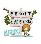 ♦みずき専用スタンプ♦②大人かわいい(個別スタンプ:26)