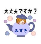 ♦みずき専用スタンプ♦②大人かわいい(個別スタンプ:28)