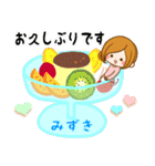 ♦みずき専用スタンプ♦②大人かわいい(個別スタンプ:31)