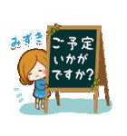 ♦みずき専用スタンプ♦②大人かわいい(個別スタンプ:33)