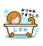 ♦しずか専用スタンプ♦②大人かわいい(個別スタンプ:04)