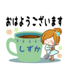 ♦しずか専用スタンプ♦②大人かわいい(個別スタンプ:10)