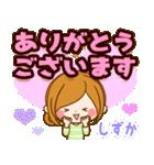 ♦しずか専用スタンプ♦②大人かわいい(個別スタンプ:13)