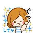 ♦しずか専用スタンプ♦②大人かわいい(個別スタンプ:35)