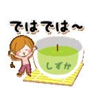 ♦しずか専用スタンプ♦②大人かわいい(個別スタンプ:40)