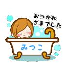 ♦みつこ専用スタンプ♦②大人かわいい(個別スタンプ:04)
