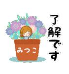 ♦みつこ専用スタンプ♦②大人かわいい(個別スタンプ:06)