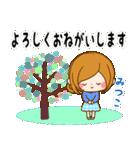 ♦みつこ専用スタンプ♦②大人かわいい(個別スタンプ:07)