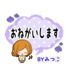 ♦みつこ専用スタンプ♦②大人かわいい(個別スタンプ:08)
