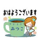 ♦みつこ専用スタンプ♦②大人かわいい(個別スタンプ:10)
