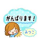 ♦みつこ専用スタンプ♦②大人かわいい(個別スタンプ:22)