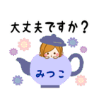 ♦みつこ専用スタンプ♦②大人かわいい(個別スタンプ:28)