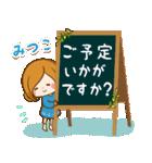 ♦みつこ専用スタンプ♦②大人かわいい(個別スタンプ:33)