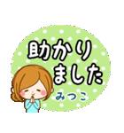 ♦みつこ専用スタンプ♦②大人かわいい(個別スタンプ:34)
