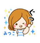 ♦みつこ専用スタンプ♦②大人かわいい(個別スタンプ:35)