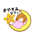 ♦みつこ専用スタンプ♦②大人かわいい(個別スタンプ:38)