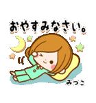 ♦みつこ専用スタンプ♦②大人かわいい(個別スタンプ:39)