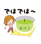 ♦みつこ専用スタンプ♦②大人かわいい(個別スタンプ:40)